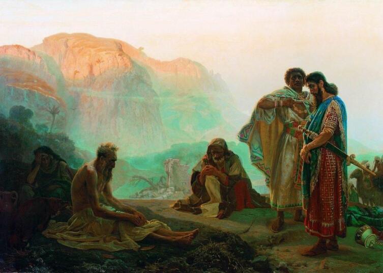 И. Е. Репин, «Иов и его друзья», 1869 г.