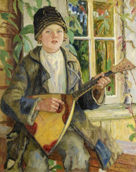 Н. П. Богданов-Бельский, «Мальчик с балалайкой», 1930 г.