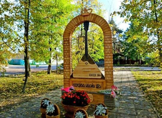 Памятник балалайке в Бежецке