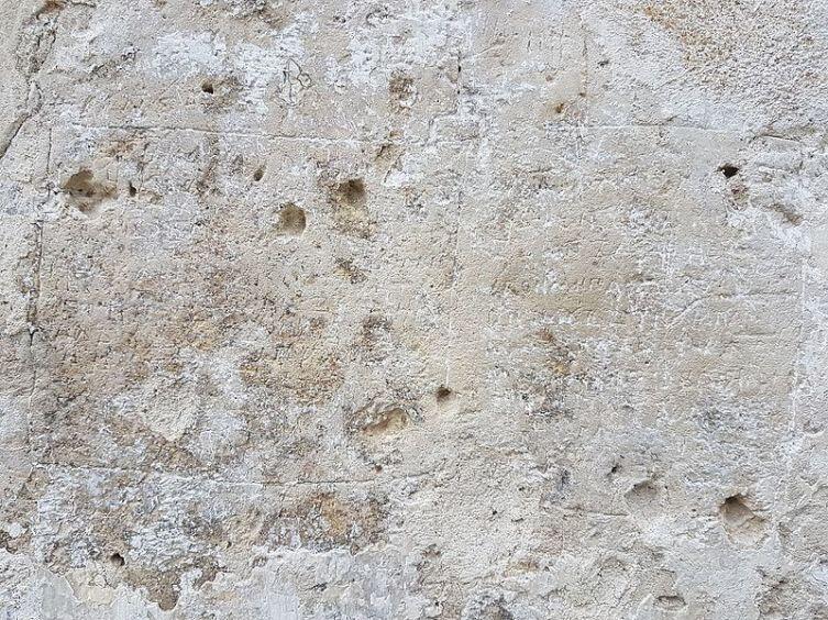 Надпись на южной абсиде Спасо-Преображенского собора Переславля-Залесского с сообщением об убийстве Андрея Боголюбского