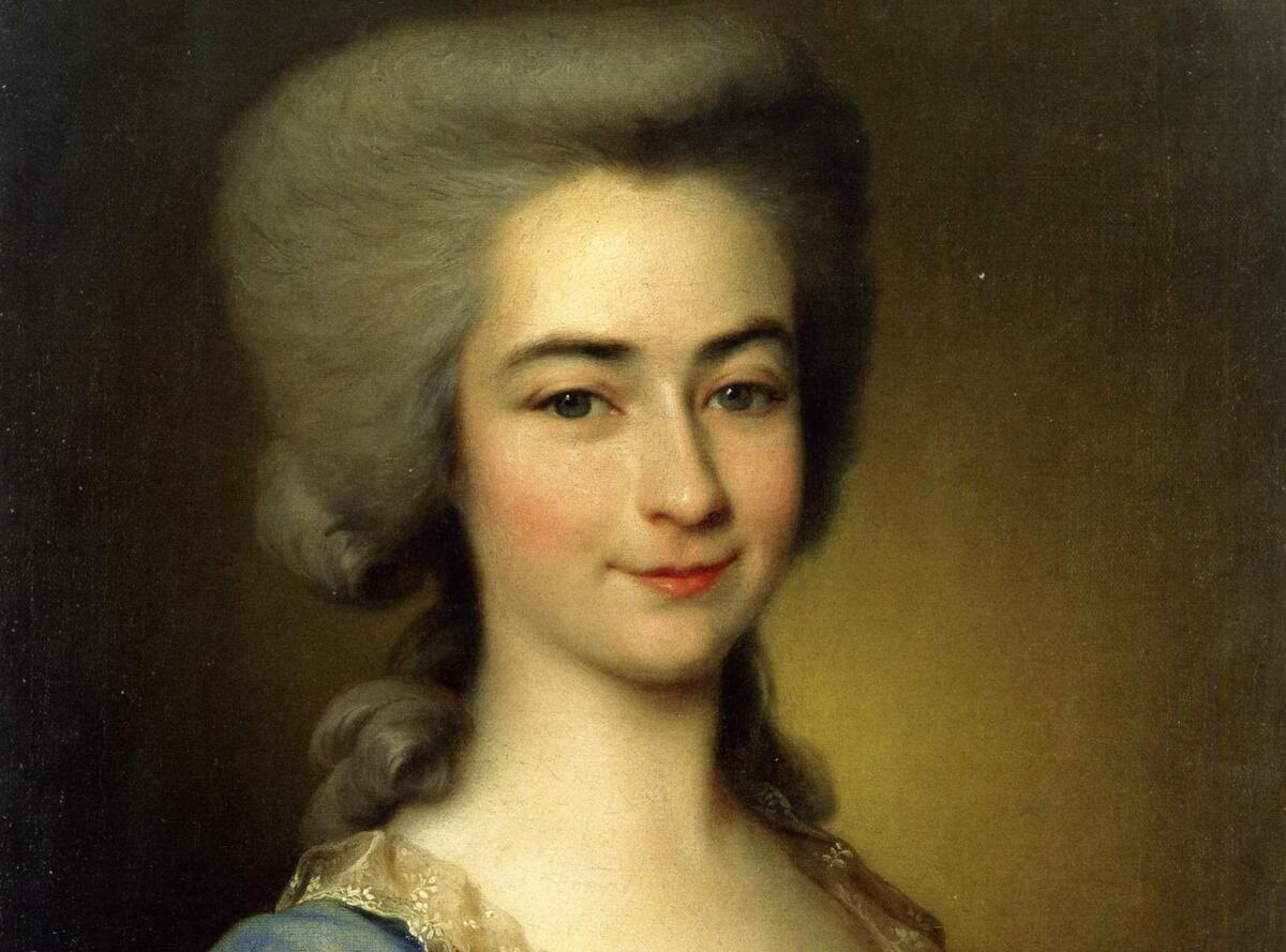 Дмитрий Григорьевич Левицкий - мастер парадного портрета или новатор в живописи?