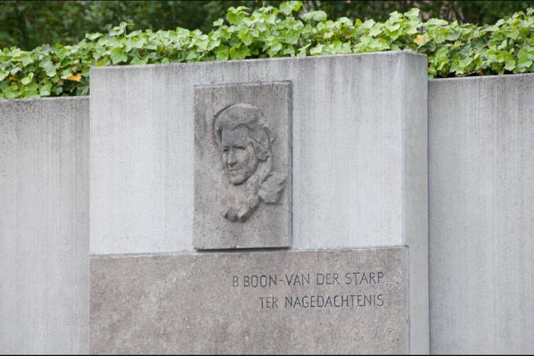 В память Беппи Бун ван дер Старп
