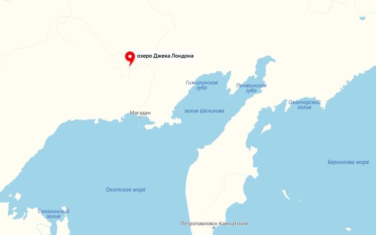 Магаданская область, озеро им. Джека Лондона