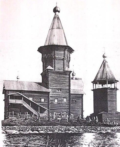 Успенская церковь в начале XX века