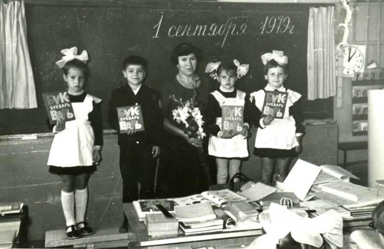 Урок мира в 1979 г.