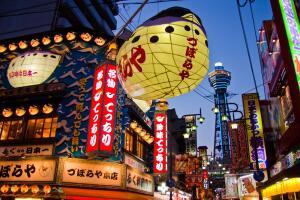 Какие японские продукты самые дорогие?