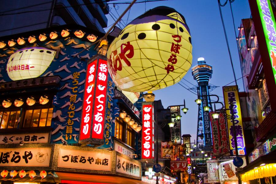 Г. Осака, Япония