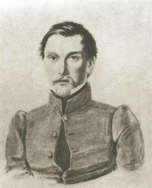 И. И. Пущин, художник Н. А. Бестужев, 1837 г.