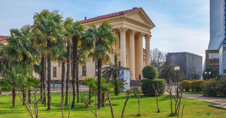 Сочи, Художественный музей