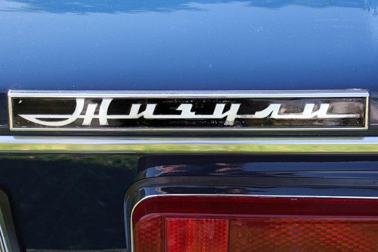 Поговорим об эмблемах автомобилей?