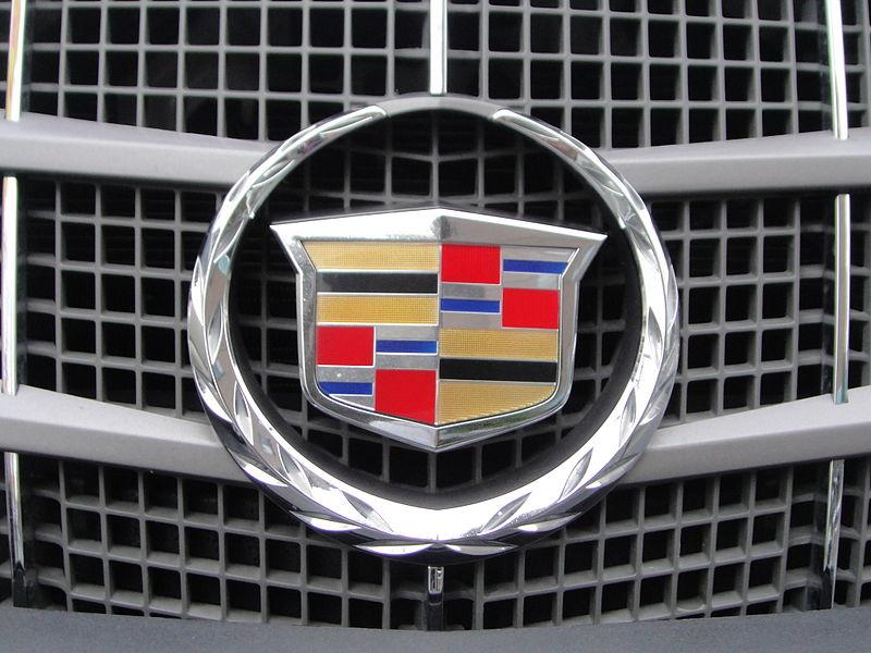 эмблемы иностранных машин фото сытный кыстыбый