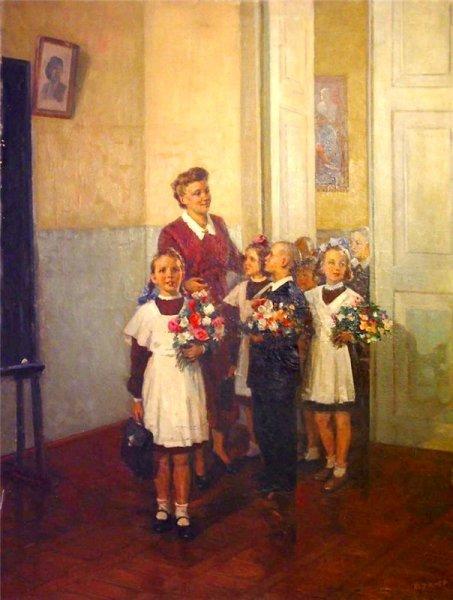 Александр Кержнер, «В первый класс», 1950 г.