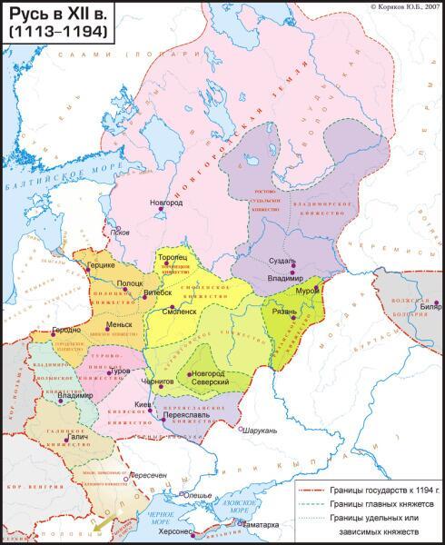 Киевская Русь в XII веке (1113—1194 гг.)