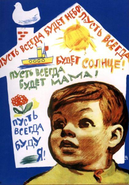 Как сделать поп-хиты из русской оперы и советской детской песни?