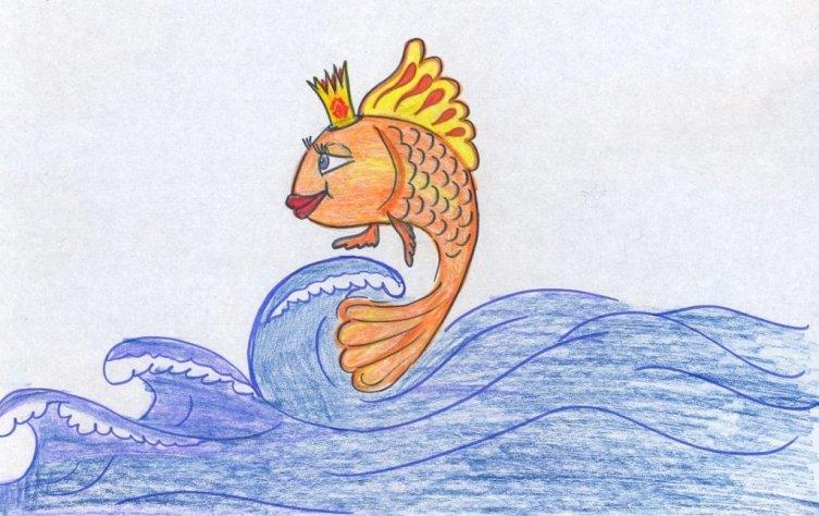 Иллюстрация к сказке о Золотой Рыбке