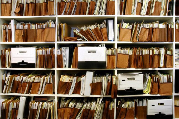 Работа кладоискателя начинается в архивах