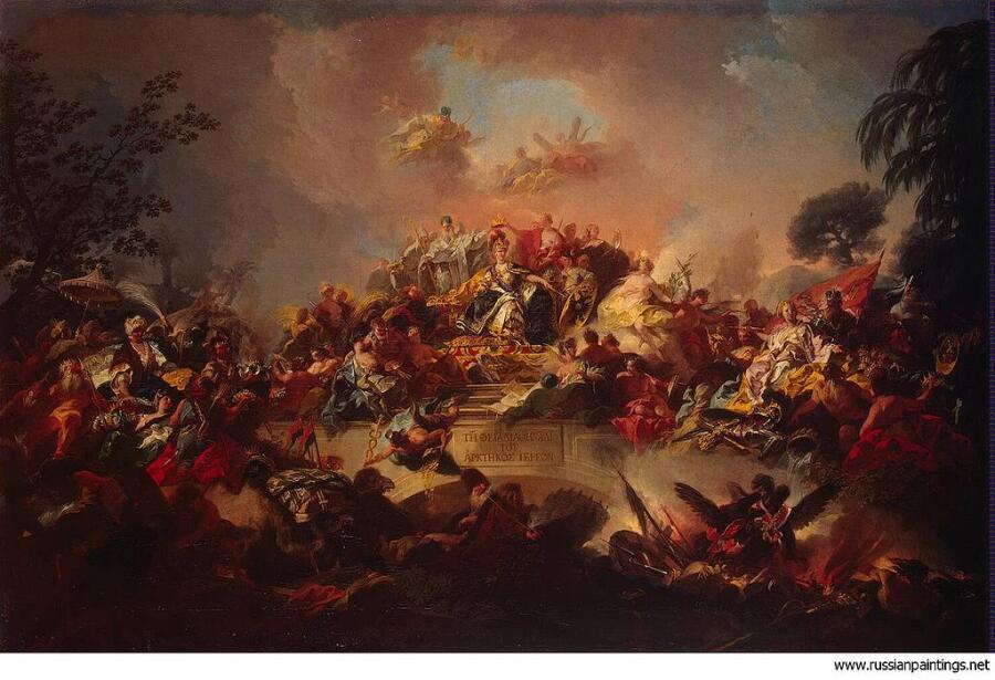 «Апофеоз царствования Екатерины II», художник Г. Гульельми. 1767 г.