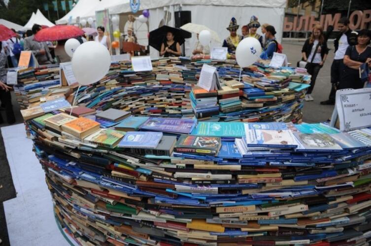 Книгообмен в Алматы