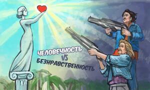Всероссийский благотворительный проект «На Благо Мира» в поддержку доброты в искусстве