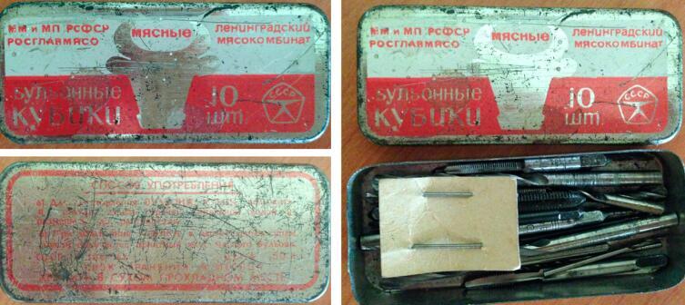 Раритетные давности. Какими были бульонные кубики в СССР?
