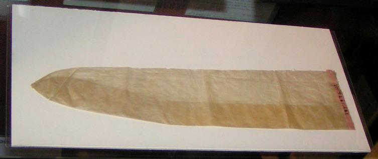 Презерватив примерно 1900 г. из кишок животного