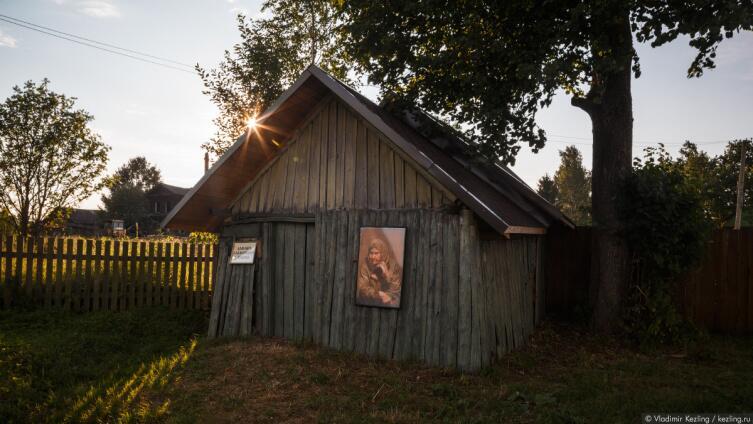 Скромное жилище Марии, Соминской святой
