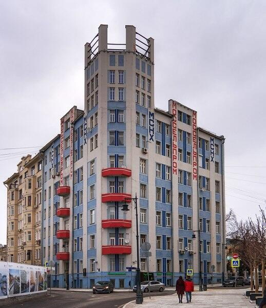 Дом Моссельпрома, в феврале 2017 г.