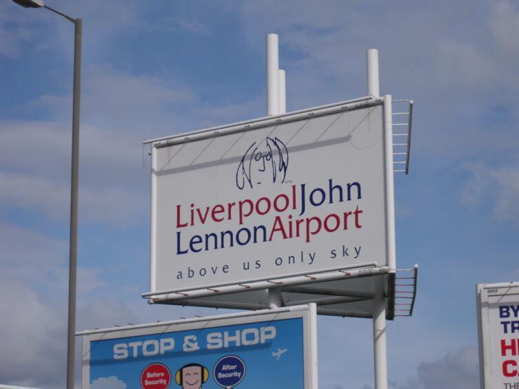Над нами только небо. Аэропорт Ливерпуля