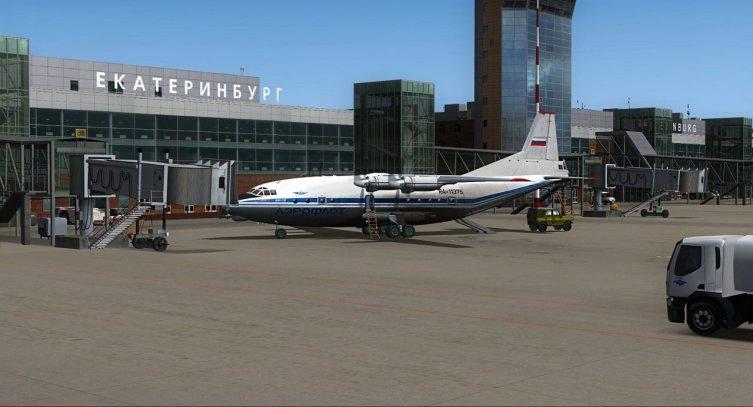 Аэропорт Екатеринбурга хотят переименовать. Местные жители против