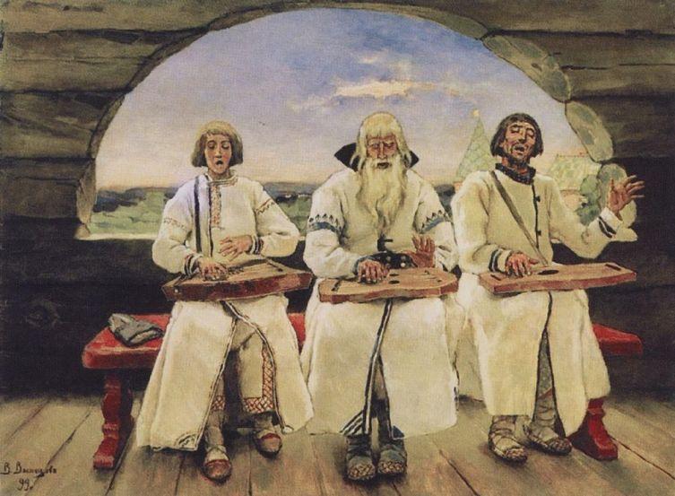 В. М. Васнецов, «Гусляры», 1899 г.
