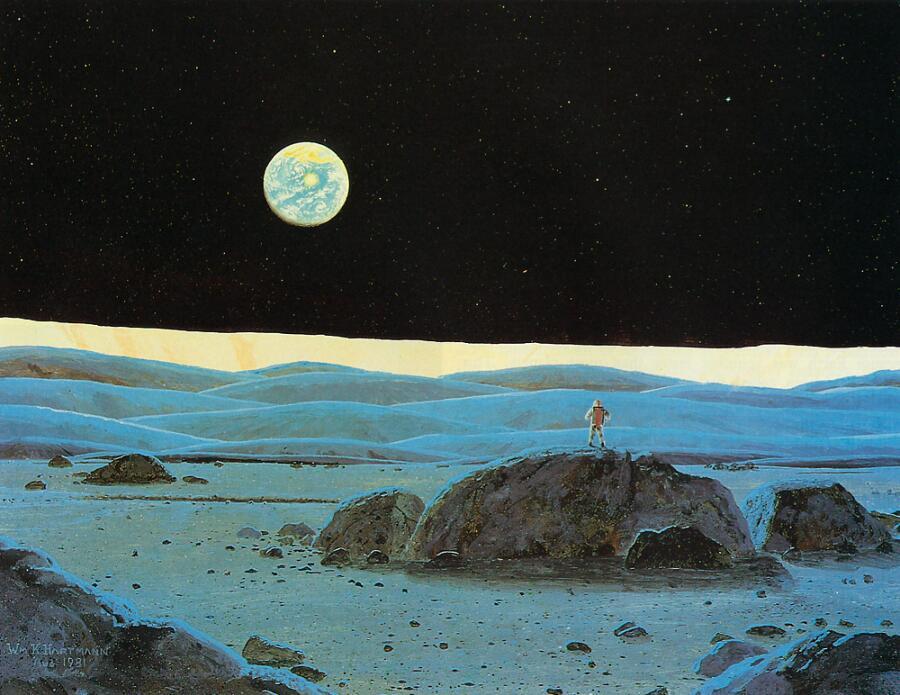 Уильям Хартманн, «Космос»