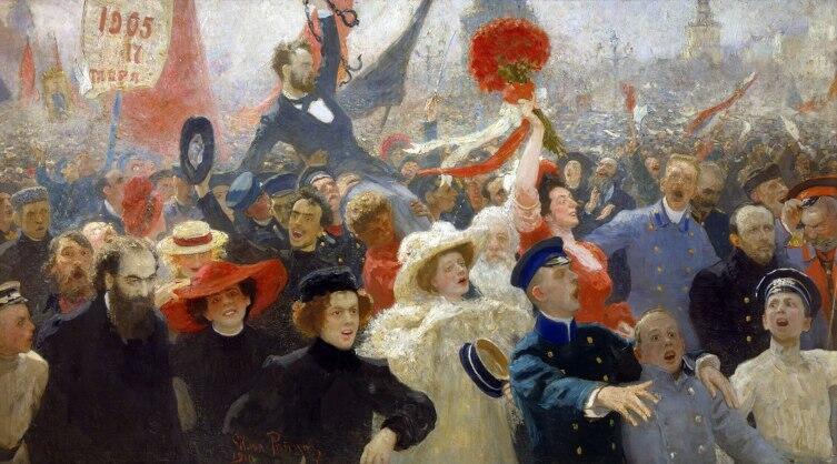 И. Е. Репин, «17 Октября 1905»