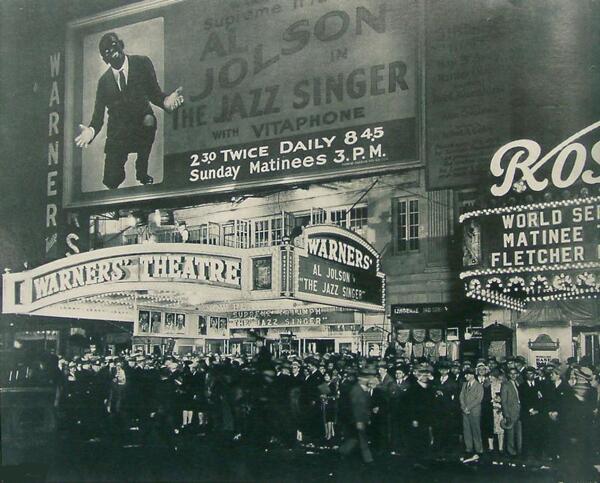 Когда появился первый звуковой фильм?