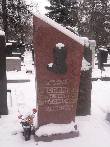 Памятник на Кунцевском кладбище