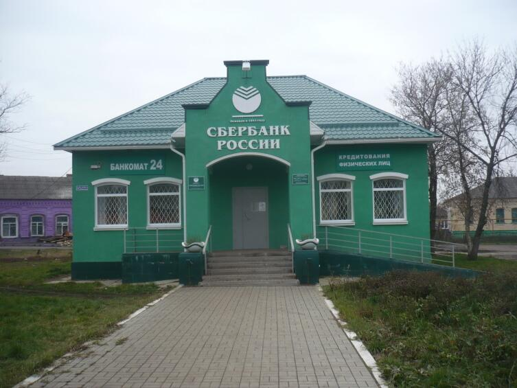 В центре Землянска