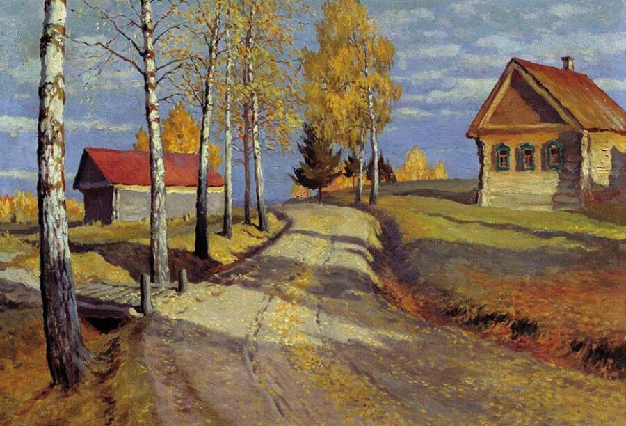 «Осенний пейзаж с домиком»,  М. Гермашев