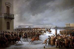 Восстание на Сенатской площади 14 декабря 1825 года. С картины К.И. Кольмана