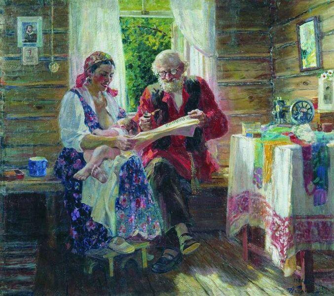 А. М. Герасимов, «Вести с целины», 1954 г.
