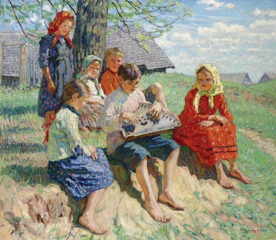Н. П. Богданов-Бельский, «Концерт на гуслях»