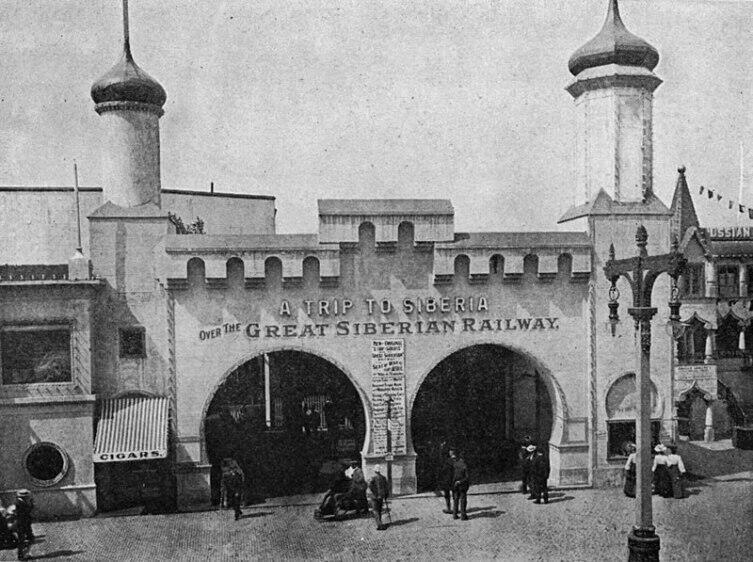 Павильон с панорамой на Всемирной выставке 1904 г.