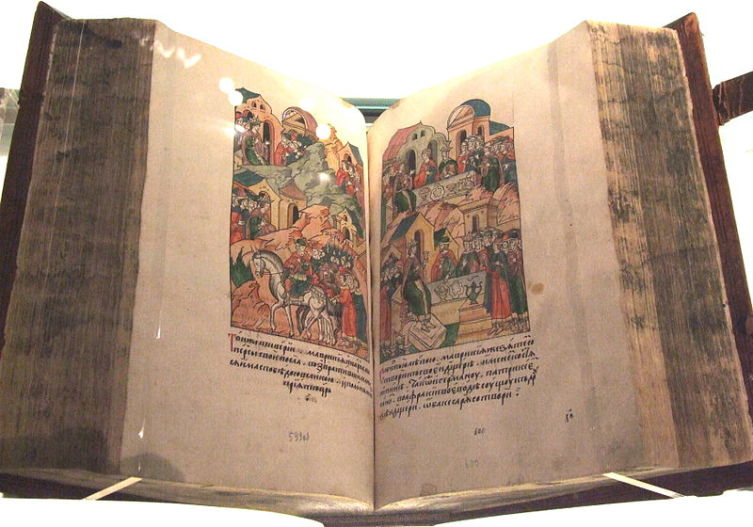 Царь-книга