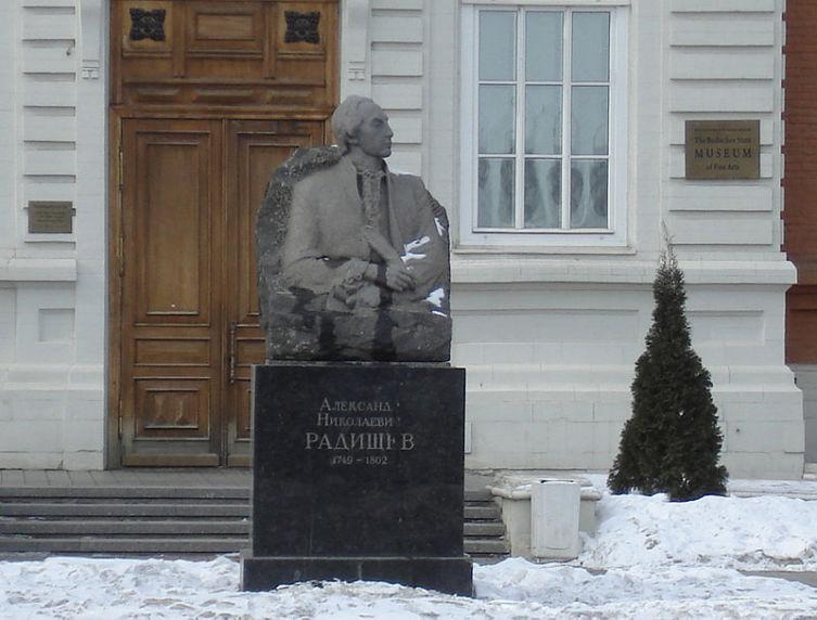Памятник Радищеву перед музеем в Саратове