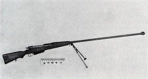 Польское ружьё Ur, образец 1935 г.