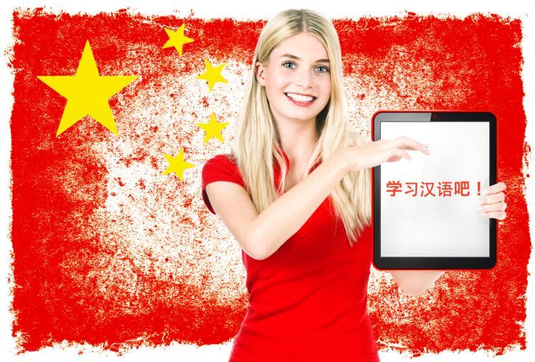 Русской клавиатуры в Китае нет