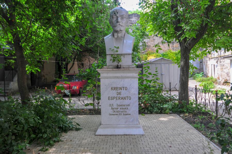Памятник Заменгофу в Одессе