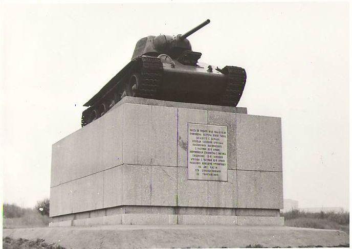 Танк Т-34 № 18 «Челябинский колхозник» — памятник в Волгограде установленный в честь завершения операции «Кольцо». Памятник является частью Мемориального комплекса «Героям Сталинградской битвы» на Мамаевом кургане