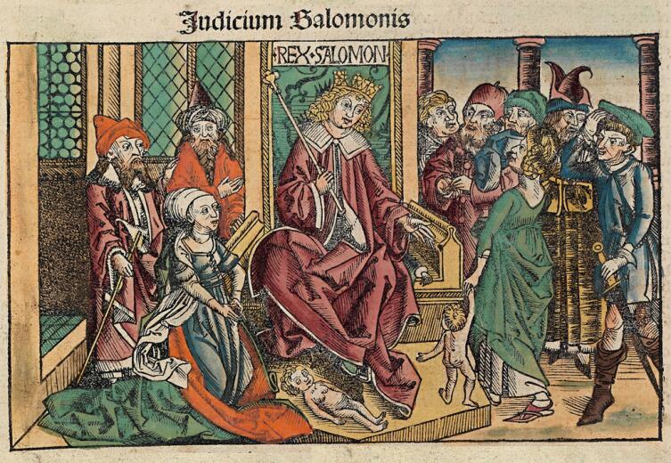 Нюрнбергская хроника Хартмана Шеделя, 1493 г.