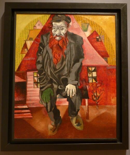 М. Шагал,