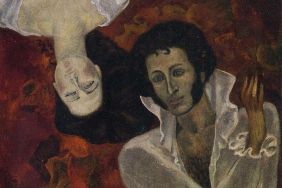В. Е. Попков, «Пушкин и Керн» (фрагмент), 1974 г.