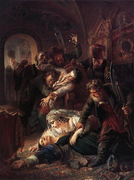 К. Е. Маковский, «Агенты Дмитрия Самозванца убивают сына Бориса Годунова», 1862 г.